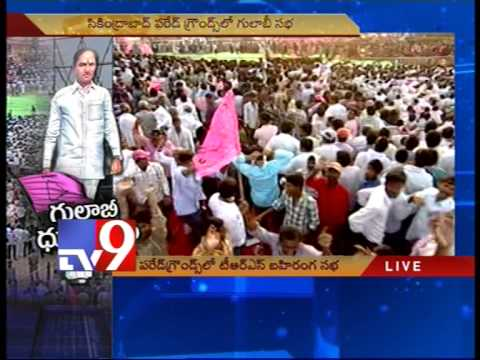 Telangana cultural songs and dances at TRS Public meet – Tv9 Photo Image Pic
