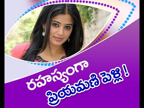 Priyamani to get married