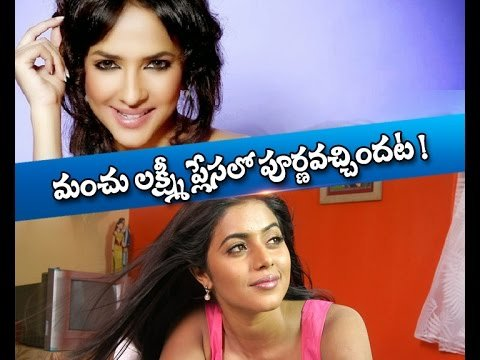 Poorna replaces Manchu lakshmi in Dhanraj Movie