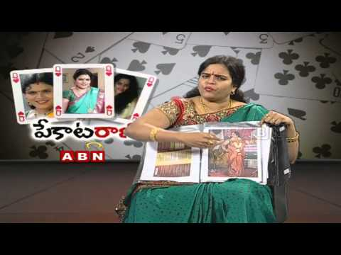Karate Kalyani Exclusive Interview with ABN over Arrested For Playing Cards