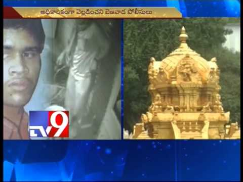 Most Wanted temple thief Prakash Sahu arrested – Tv9 Photo Image Pic