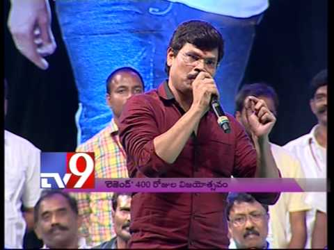 Balakrishna is Train, I am driver - Boyapati Srinu at Legend 400 days meet