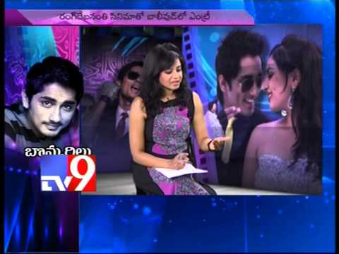 Chit chat with Hero Siddharth