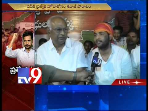 Support grows for AP Special status crusader Shivaji – Tv9