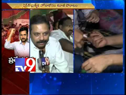 BC groups support Hero Shivaji's demand for AP special status – Tv9