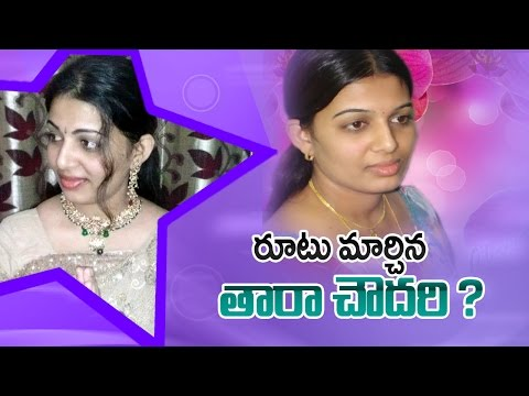 Tara Chowdary changes her route