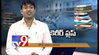 How to qualify for CA Exam – Career Plus – Tv9. Photo,Image,Pics