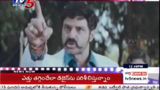 Balayya 100th Film Director Confirmed | Hattrick Combination : TV5 News Photo Image Pic