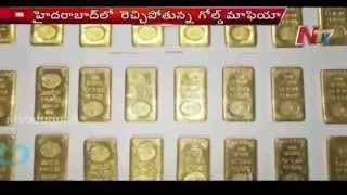 Gold Rush in Shamshabad Airport : Hitech Gold Smuggling Photo,Image,Pics-