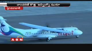 Ram Charan Launches Turbo Mega Airways (22 -05 – 2015)