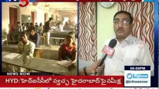 TS Govt will Handle Eamcet Medical Counselling | Papi Reddy about Eamcet Counselling : TV5 News