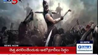 Baahubali Final Poster | Prabhas as Warrior Creates Sensation in Tollywood