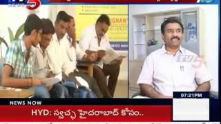 Vignan University Offers Free Education to Talented Students : TV5 News