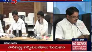 AP Cabinet Approves Jobs Replacement in Different Organizations : TV5 News