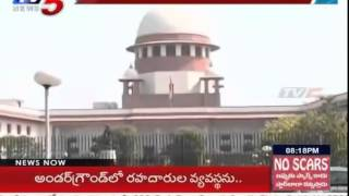 Polavaram Victims Petition Transferred to another Bench : TV5 News