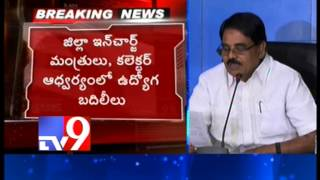 AP Cabinet meets, takes key decisions – Tv9