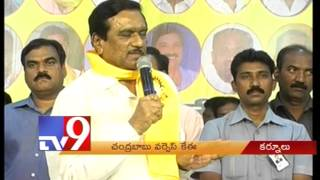 AP Dy-CM K.E.Krishna Murthy comments on Chandrababu creates controversy – Tv9 Photo Image Pic
