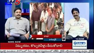 Hero Mohan Babu Sensational Comments On Film Industry