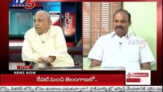Reasons Behind Not Getting Special Status To AP | News Scan-1 : TV5 News