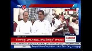 CPM To Fight For AP Special Status | Meeting On Future Step : TV5 News