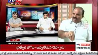 Reasons Behind Not Getting Special Status To AP | News Scan-2 : TV5 News