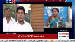 Woman Burnt Herself For Not Giving Ration | Death By Severe Injuries : TV5 News