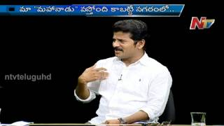 NTV Exclusive Interview with Anumula Revanth Reddy – Point Blank Part 2