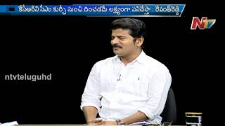 NTV Exclusive Interview with Anumula Revanth Reddy – Point Blank Part 3
