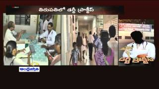 ABN News 03 : 00pm to 04 : 00pm (25 – 05 – 2015)