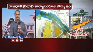 Exclusive on AP Capital Master Plan part 2 of 2 (25 – 05 – 2015)