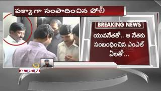 YSRCP Leaders involved in Red Sandalwood Smuggling with Gangi Reddy (25 – 05 – 2015)