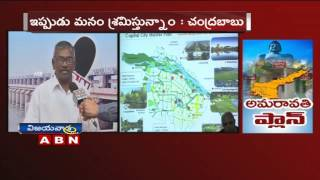 Updates on AP Capital Master Plan (25 – 05 – 2015)