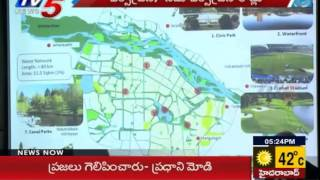 AP Capital City Master Plan Released | Singapore Minister Explains Capital City Plan : TV5 News