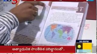 Telangana History in School Books | TV5 Report on Telangana School Books : TV5 News