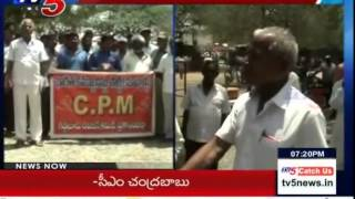 Central Showing Negligence on AP, CPM Concerns Over AP Special Status : TV5 News