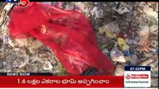 Lovers Commits Suicide After Parents Rejecting Love Marriage : TV5 News