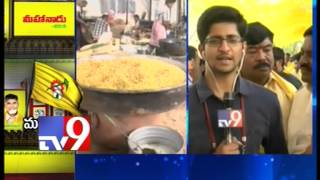 Delicious food for TDP's Mahanadu delegates