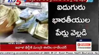 Swiss Bank Reveals Top-5 Black Money Holders in India : TV5 News Photo Image Pic
