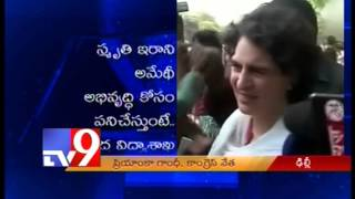 War of words between Priyanka Gandhi and Smrithi Irani Photo Image Pic