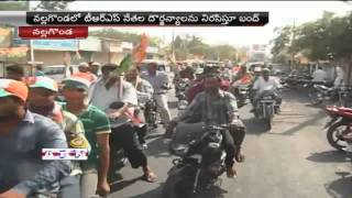 BJP and Congress Leaders Protest Against CM KCR in Nalgonda (28 – 05 – 2015)|ABN Telugu