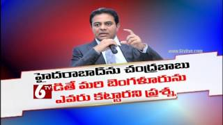 Telangana IT Minister KTR Participated In Meet The Press On US Tour – 6 TV