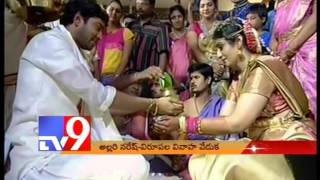 Allari Naresh wedding highlights