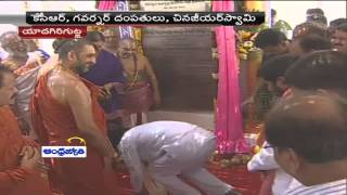 CM KCR offers prayers to Yadagirigutta Sri Lakshmi Narasimha Swamy (30 – 05 – 2015) Photo Image Pic