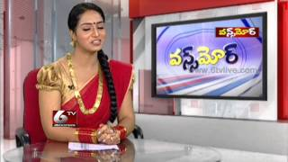 Groom Donate Blood At Marriage Venue – Once More – 6 TV Telangana