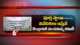 RTC Separation Is Going To Take Time – 6 TV Telangana Photo Image Pic