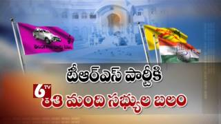 If 17 MLA'S Are Vote Then One MLC Seat Will Won – 6 TV Telangana Photo Image Pic
