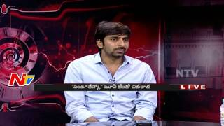 Ram's Pandaga Chesuko Movie Success Interview