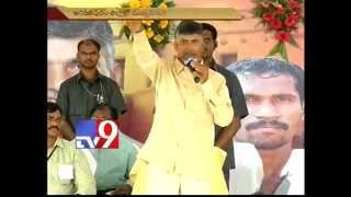 YSRCP lacks moral right to question my integrity -Chandrababu