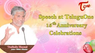 Tollywood Actor,Dialogue writer Tanikella Bharani Speech at TeluguOne 15th Anniversary Celebrations