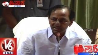 Loan Waiver Scheme | KCR Government to release funds for 2nd phase – Teenmaar News (20-06-2015) Photo Image Pic